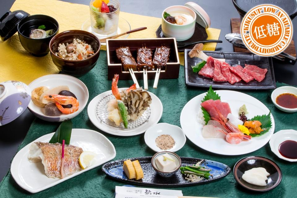 低糖会席「浮舟(うきぶね)」5000円(税抜)
