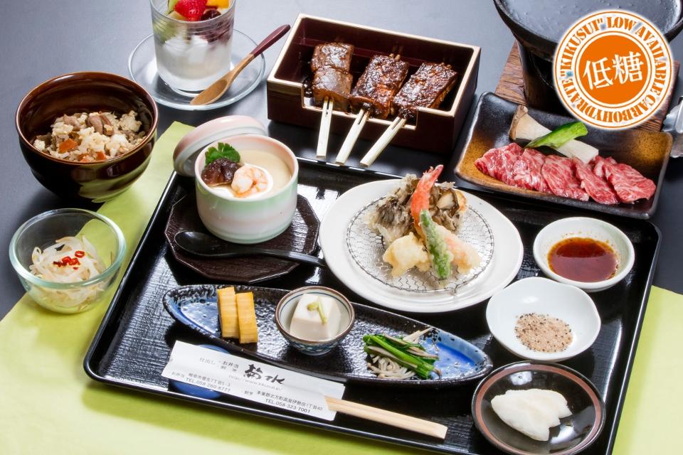 「低糖御膳(ていとうごぜん)」1500円(税抜)
